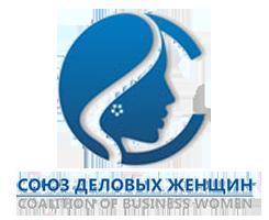 СОЮЗ ДЕЛОВЫХ ЖЕНЩИН - спонсор Дальневосточного бизнес-форума