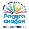 Радуга скидок —спонсор Дальневосточного бизнес-форума